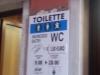 Toilettengebühr